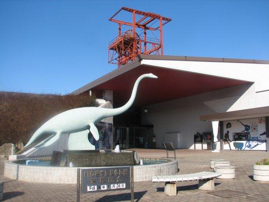 Iwaki, Jepang: いわき市石炭・化石館 ほるる