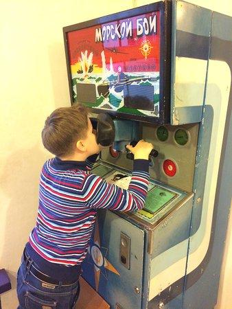Игровой автомат лодки игра игровые автоматы гадкий койот