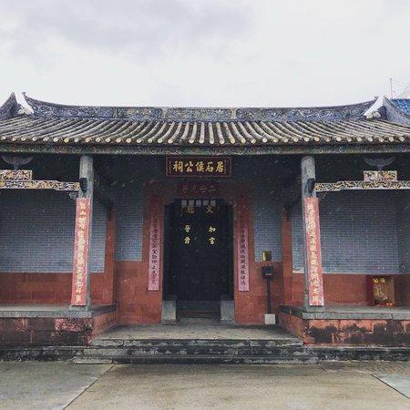 Hau Ku Shek Ancestral Hall