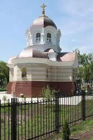 Temple of St Luke the Crimean Confessor