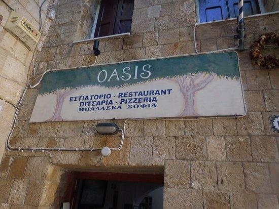 Oasis Restaurant Sofia Balaska: l'enseigne