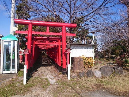 Otohime Park