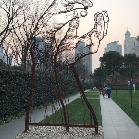 Jing'an Sculputure Park: photo0.jpg