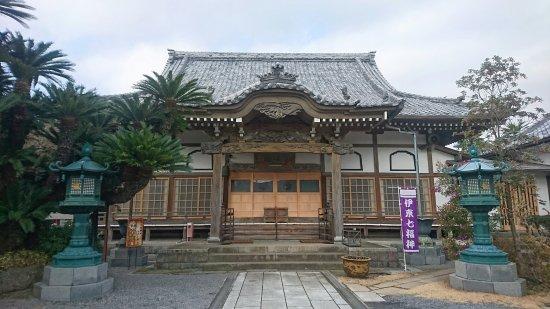 Saisei-ji Temple