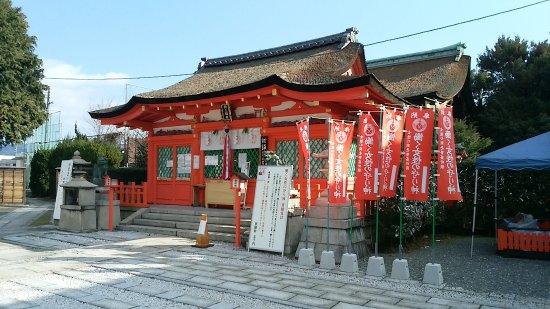 Origami Inari Shrine