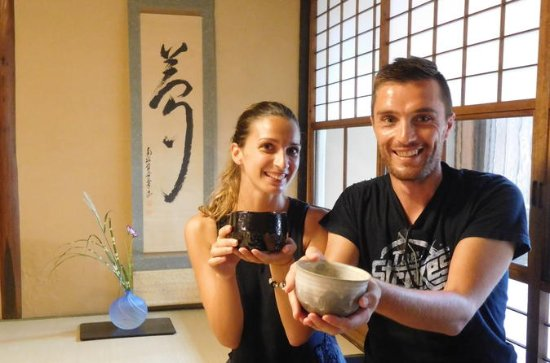 Tea Ceremony Experience in Kyoto...