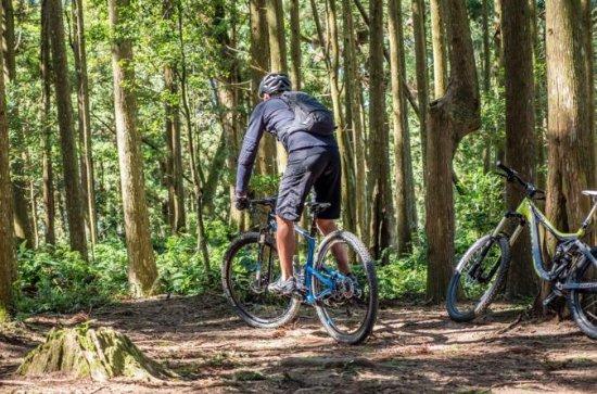 Taipei Mountain Biking Tour