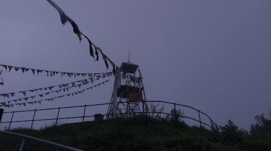 ‪Nagarkot View point tower‬