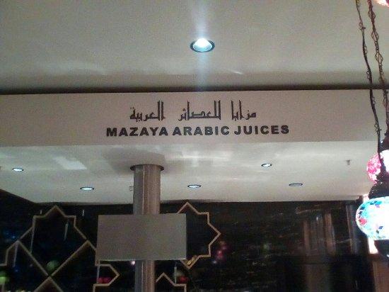 Podgorica Municipality, Μαυροβούνιο: Mazaya Arabic restaurant & Lounge