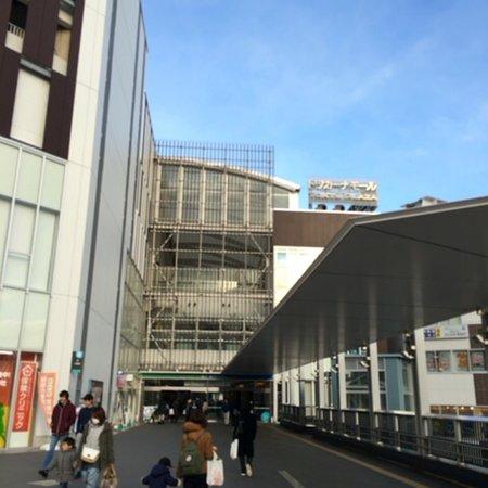 Totsukana Mall