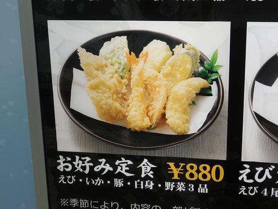 Hisayama-machi Foto