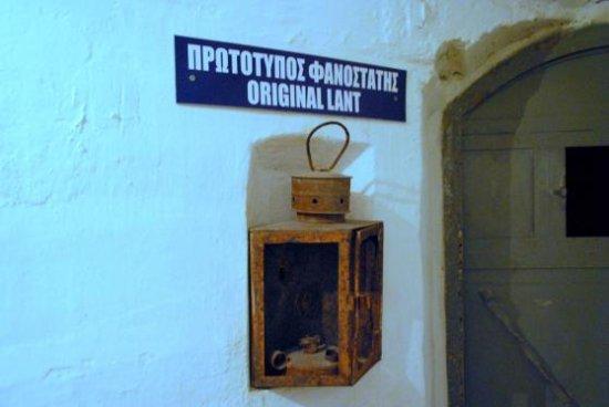 Σιδηρόκαστρο, Ελλάδα: Οχυρό Ρούπελ