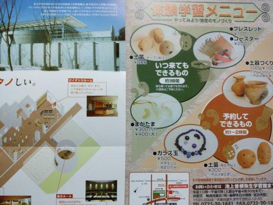 Ikegamisone Yayoi Cultulal Work Shop