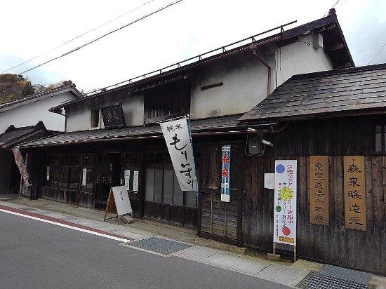 Moritami Brewery
