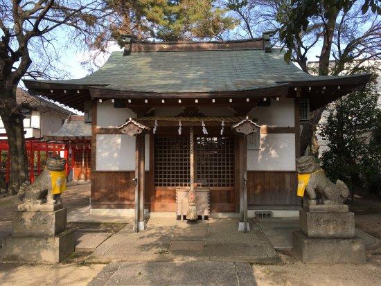 Ueno Shrine