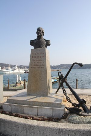 Monument to Perry's Landing: ペリー提督の銅像