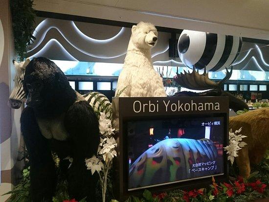 Orbi Yokohama
