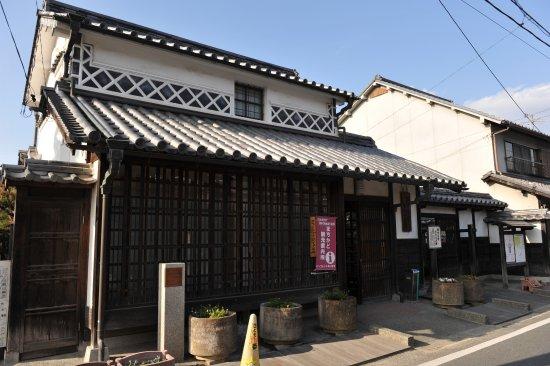 Bitchu Ashimori Machinamikan
