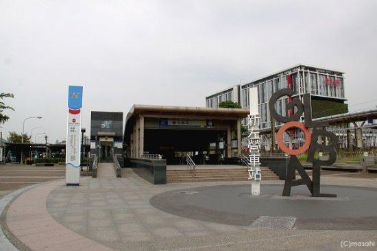 Shinkong Mitsukoshi Mall (Kaohsiung Zuoying) : 新左営駅