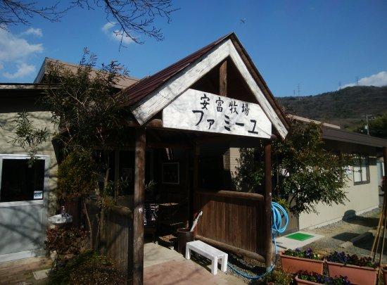Yasutomi Farm