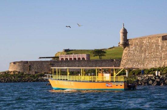Angivna Sunset Boat Tour i San Juan
