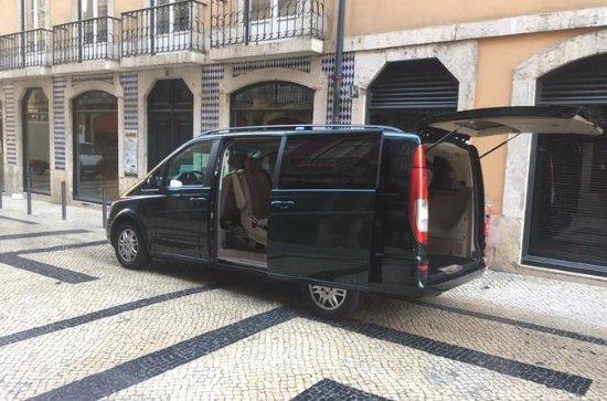Transfer de Chegada Privada do Aeroporto de Lisboa
