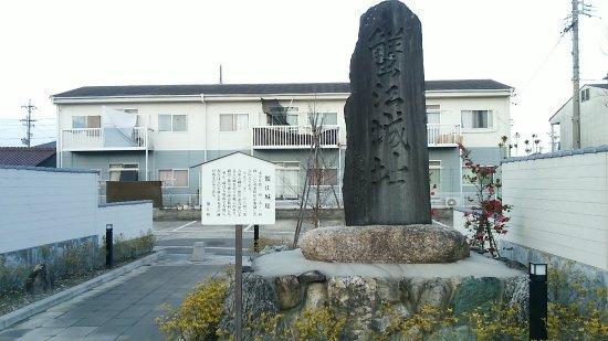Kaniejoshi Park