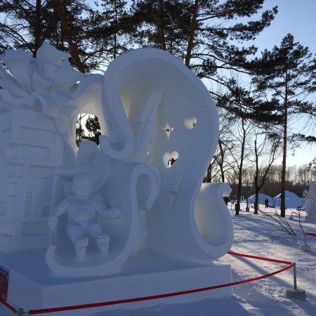 Harbin Snow Fair: photo3.jpg