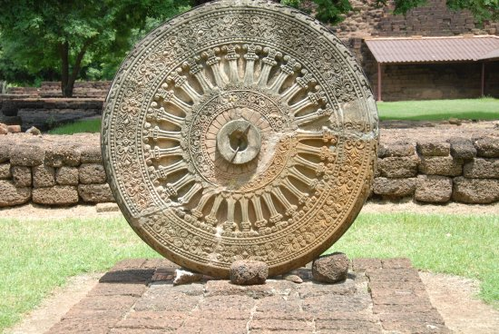 Sri Thep Historical Park: Das Rad der Weisheit