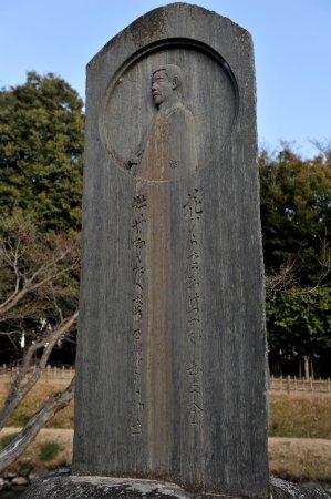 Kinko Garden: 島には木下利玄の歌碑が