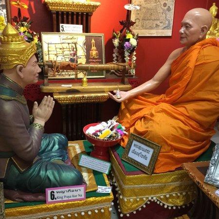 Chaweng Tara Resort: photo9.jpg