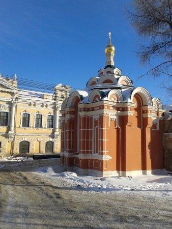 Novonikitinskaya Chapel