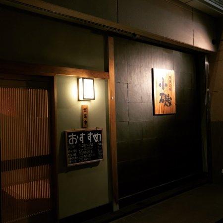 Showa-cho, Japan: photo0.jpg