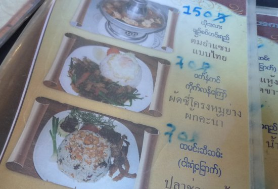 Tachileik, Myanmar: Valentine Tea & Food Center04