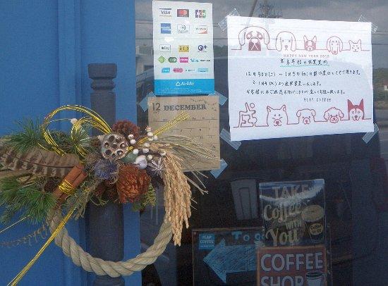 Flap Coffee and Bake Shop: 18/01/01 クレジットカード,電子マネー対応.
