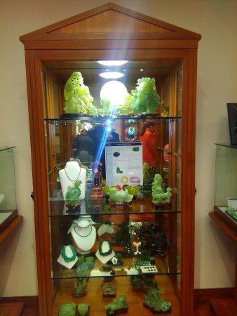 Gems Museum