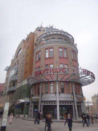44208a5ca2d1 ТЦ Наутилус, Москва  лучшие советы перед посещением - TripAdvisor