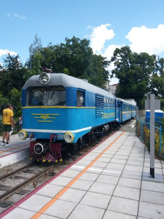 Uzhgorod Children's Railway