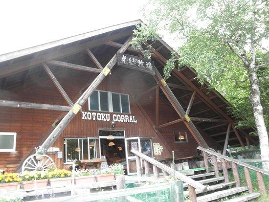 Kotoku Farm Photo