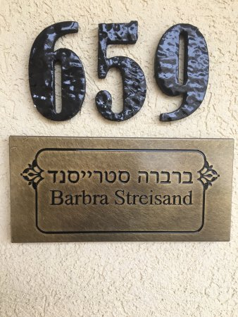 Pastoral Hotel - Kfar Blum Photo