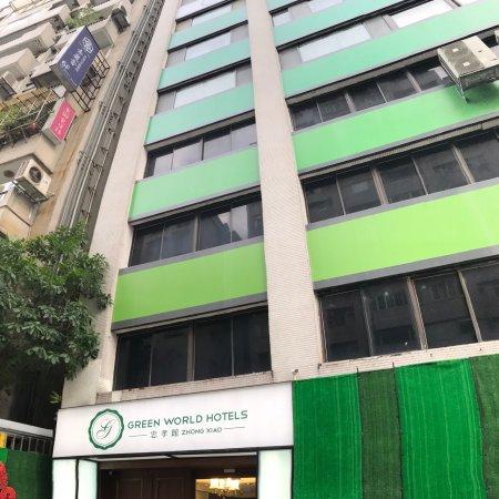 Photo1 Jpg Picture Of Green World Hotel Zhongxiao Da An