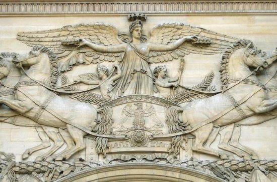 Neoclassical Paris Architecture...