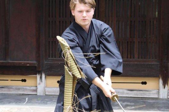 2-timers samuraj opplevelse i Kyoto