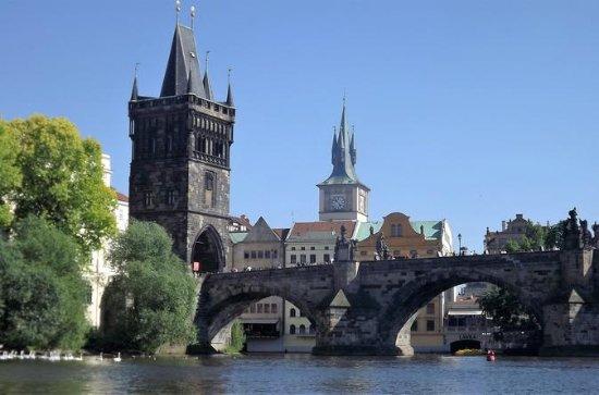 Tour di una giornata a piedi a Praga