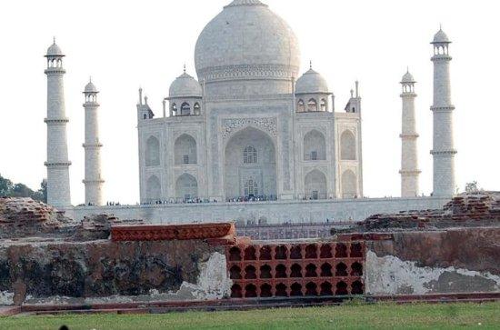 Sunrise Day Tour of Taj Mahal for...