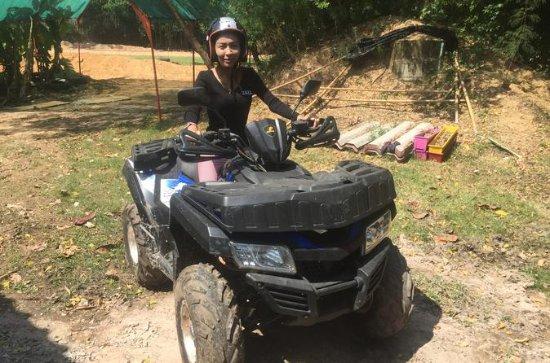 Excursion aventure en quad (véhicule...