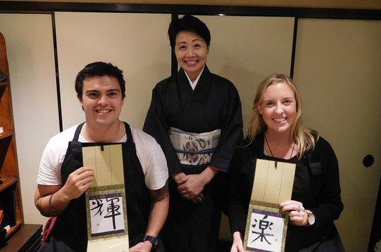 京都タウンハウス書道体験