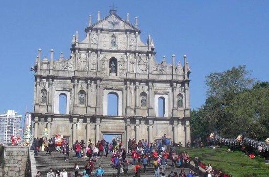 Tagesausflug nach Macau - Private Tour
