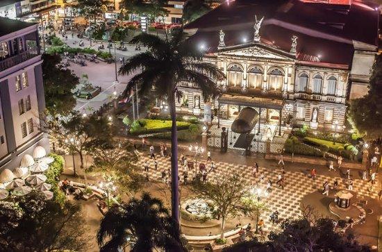Excursión privada de un día a la ciudad de San José visita los...