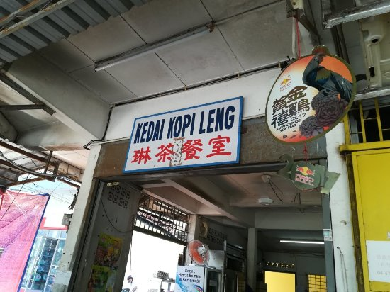 Baling, Malaysia: IMG_20171218_122137_large.jpg